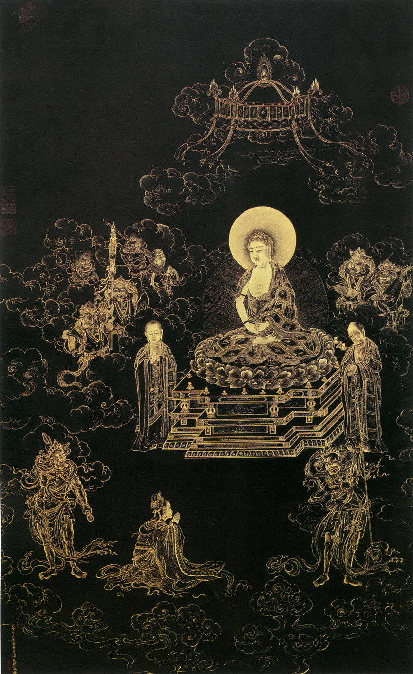 佛說法圖 Buddha giving a teaching