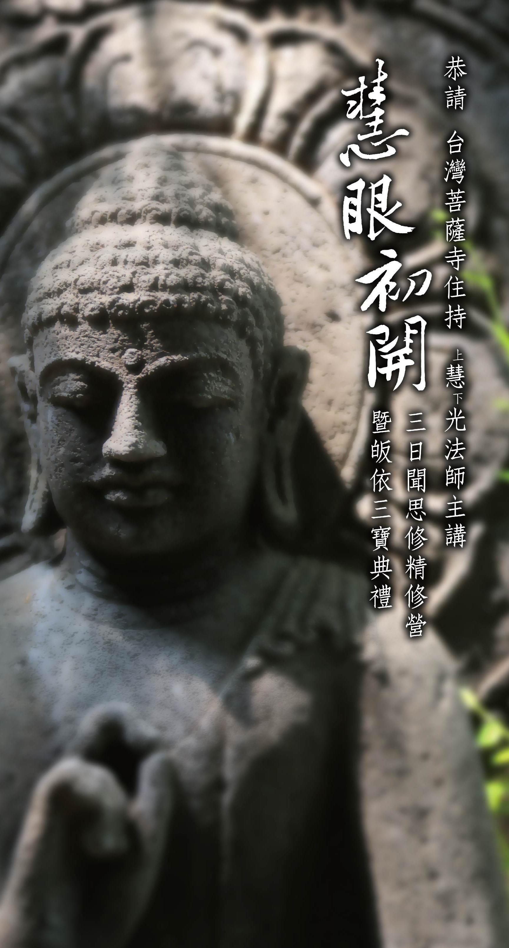 海報200909